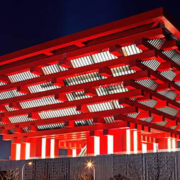 The World Exposition of Shanghai