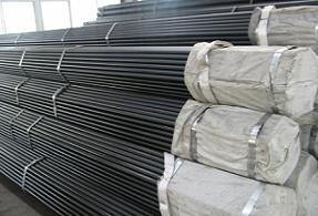 Comparison: Carbon Iron Pipe And Galvanized Pipe