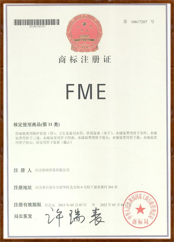 Trademark FME