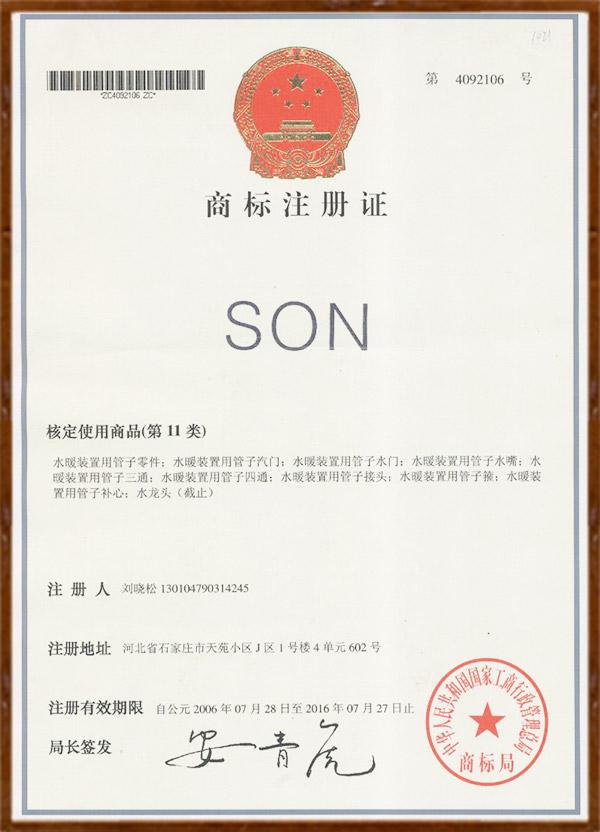 Trademark SON