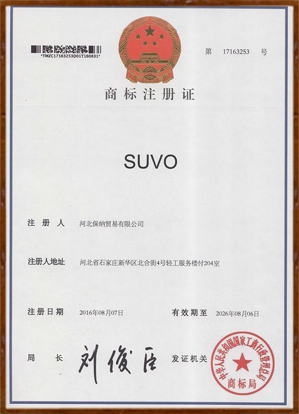 Trademark SUVO